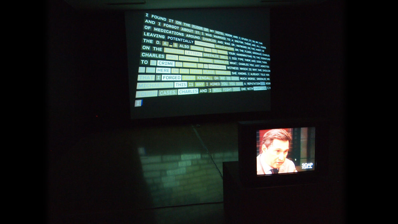 Set Top Box shown at the 2010 Shanghai Biennale